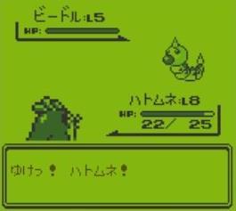 【画像】初代ゲームボーイのゲーム画面、とても目に悪そう