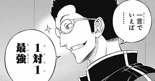 【ワールドトリガー】 最新話で二宮匡貴さんの強さが改めて明らかになる