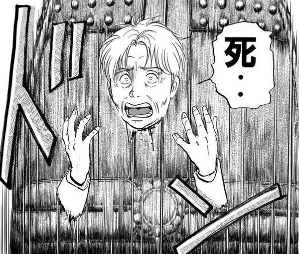 【画像】金田一少年の事件簿で一番意味不明だったシーンがこちら