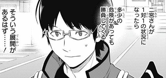 【ワールドトリガー】三雲修さんって嫌らしさ面でどんどん成長してない?