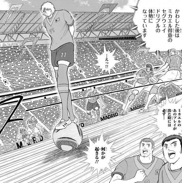 【悲報】サッカー漫画さん、とんでもない事をし始めるwww