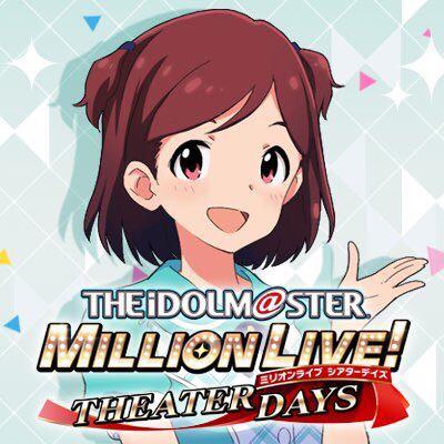 【ミリマス】アイドルマスターミリオンライブのアニメ化はされないのかな?