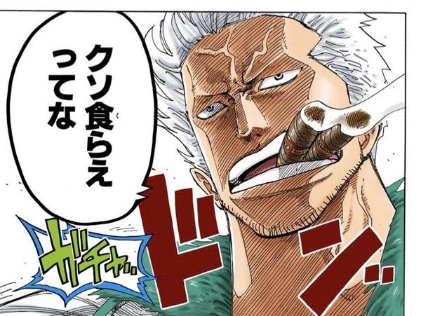 【悲報】ワンピースのスモーカー中将さん、覇気設定の敗北者になる