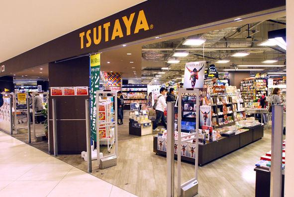 【悲報】TSUTAYAがものすごい勢いで閉店ラッシュ もうダメそう