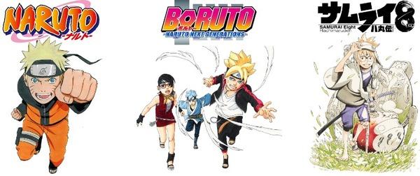 『NARUTO』『BORUTO』『サムライ8 八丸伝』のイラストコンテストが開催 ナルト関連イラストで埋まりそう…