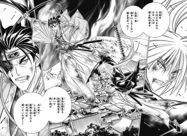 るろ剣の緋村剣心「土方歳三の剣の腕はさほどのものではない」
