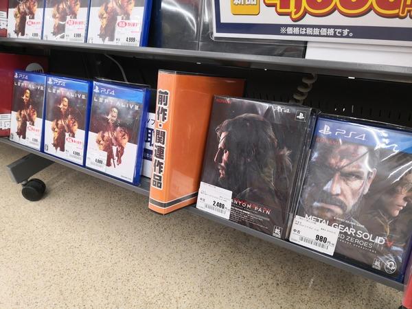 炎上したゲームソフト『レフトアライヴ』、メタルギアシリーズの新作として売られてしまうww