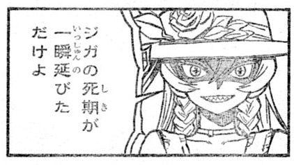 【悲報】 『ジガ-ZIGA-』打ち切り決定か!?