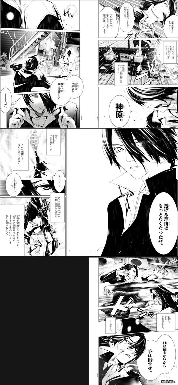 化物語の阿良々木君、漫画でイケメンになる