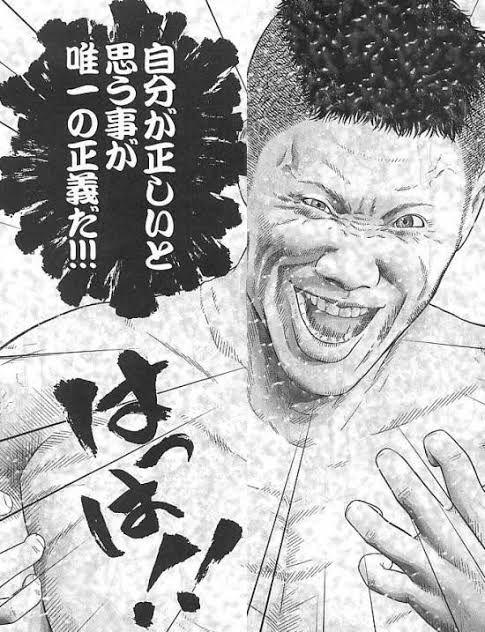 【喧嘩稼業】金田保が陰陽トーナメントに出てたらどこまでいけたんだろうな