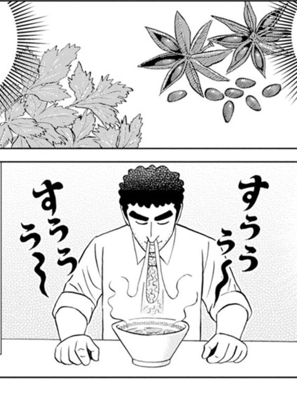 【画像】 野原ひろし昼飯の流儀、絶妙に反応が困るシーンを描く