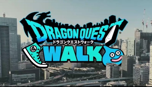 【ドラクエGO】ドラクエさん、ポケモンGOのパクリゲーム『ドラクエウォーク』を発表 制作:コロプラ