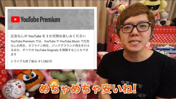 【悲報】ヒカキンさん、YouTubeプレミアムの露骨な宣伝をしてしまう