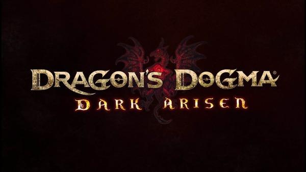 【朗報】ドラゴンズドグマダークアリズンがニンテンドースイッチから発売決定