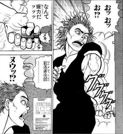 【悲報】史上最強の生物範馬勇次郎さん、ドアノブに苦戦する