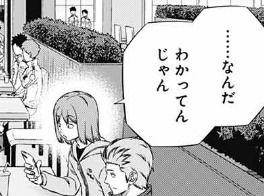 【ワールドトリガー】 菊地原 士郎「なんだわかってんじゃん」←本人には言わない