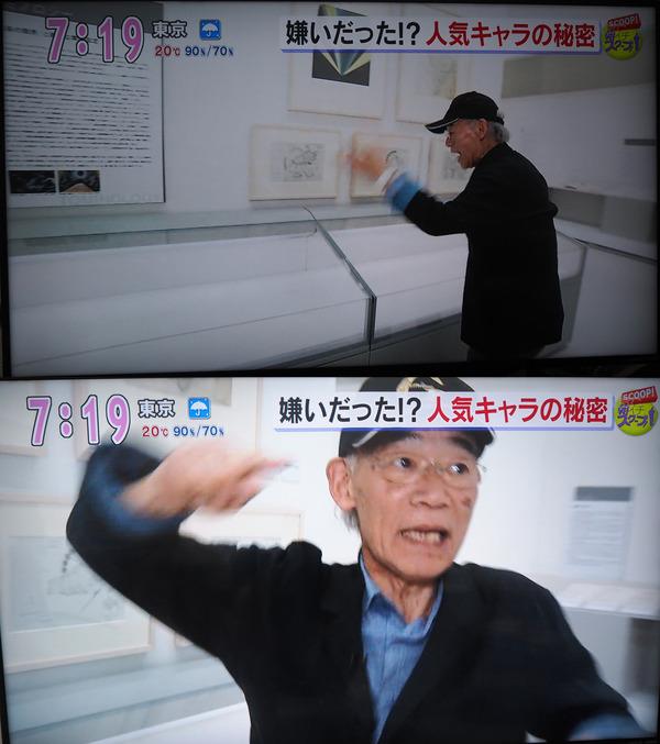 ガンダムの富野由悠季監督、TVでも切れ散らかすwww
