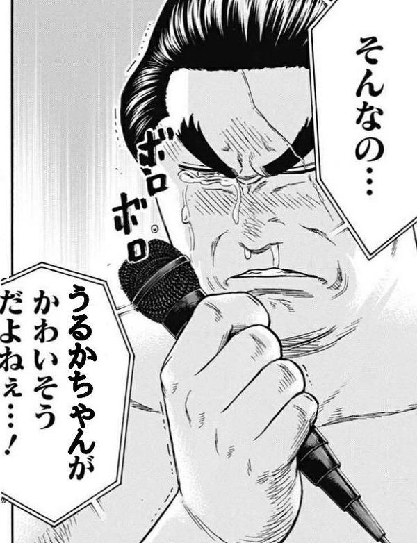 【悲報】ぼく勉のうるかちゃん、アニメ8話でとんでもない敗北者ムーブをかましてしまう…