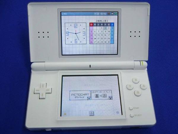 【画像】DSのホーム画面今見ると味気ない