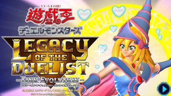 【画像】遊戯王の最新ゲームのスタート画面がこちら
