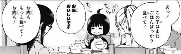 ワートリの千佳ちゃん、焼肉店でごはんをもりもり食べる