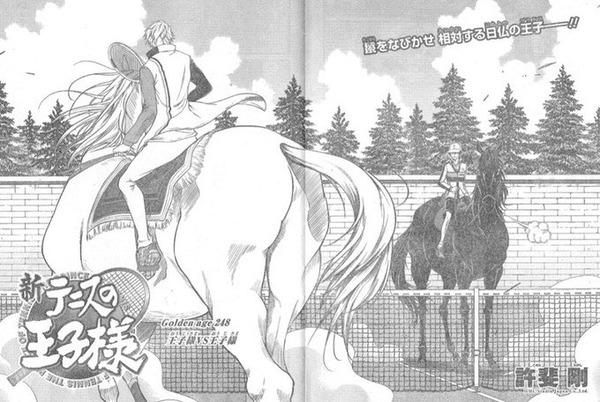 【画像】テニスの王子様最新話、ついに乗馬したままテニスをしてしまう
