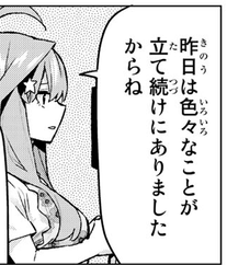 【五等分の花嫁】文化祭編、伏線まみれでミステリー漫画になる