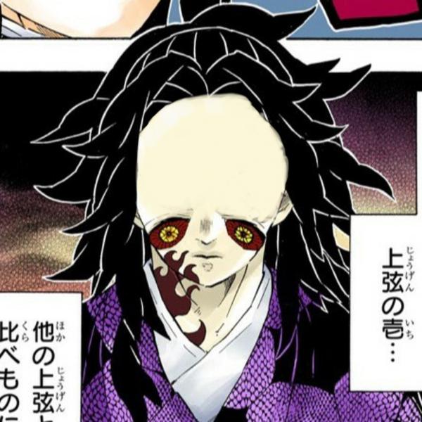 【鬼滅の刃】 上弦の壱・黒死牟さん、下の眼だけ残したらとても弱そうww