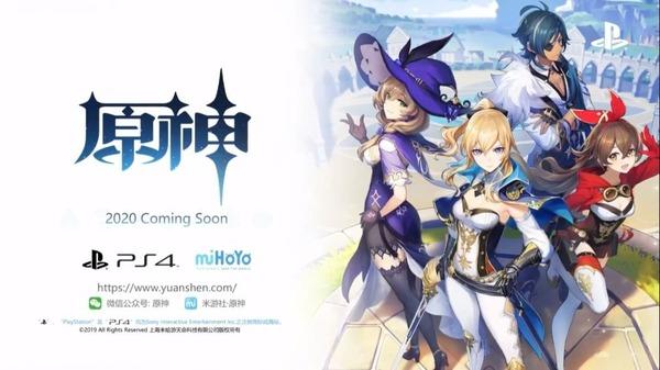 ゼルダのパクリゲー『原神(Genshin Impact)』、中国人からもパクリといわれ比較動画まで作られてしまう