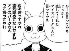第21話 恋するワンピース   伊原大貴   少年ジャンプ+ (1)