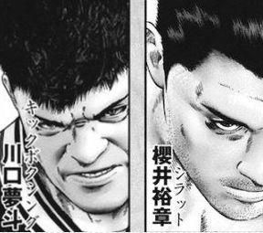 【悲報】喧嘩稼業の川口夢斗さん、うっかり国の宝を殺してしまう