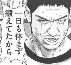 喧嘩稼業、9月2日(ヤングマガジン40号)に掲載決定