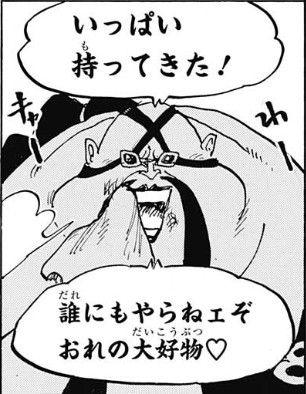 【悲報】ワンピースのクイーンさん、死亡フラグビンビン
