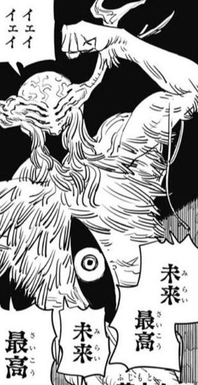 【チェンソーマン】 未来の悪魔の能力そこまで強くなくない?