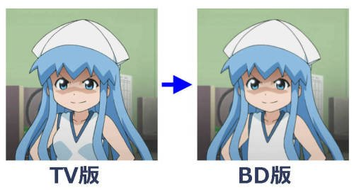 【画像】イカ娘ちゃん、BD版で胸を削られてしまう