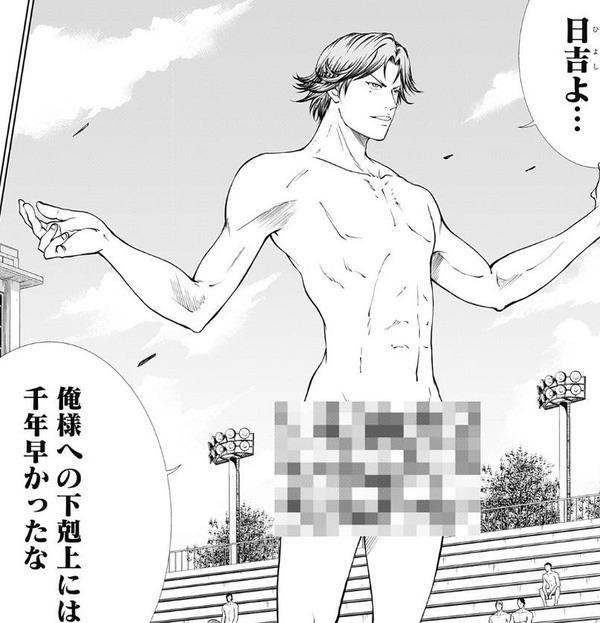 【画像】テニスの王子様の読み切り漫画が頭おかしいwww
