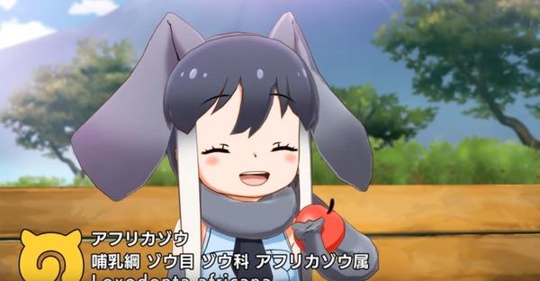 【悲報】けもフレ3のちょこけも2話が公開されるも金のかかったクッキー☆と言われてしまう…