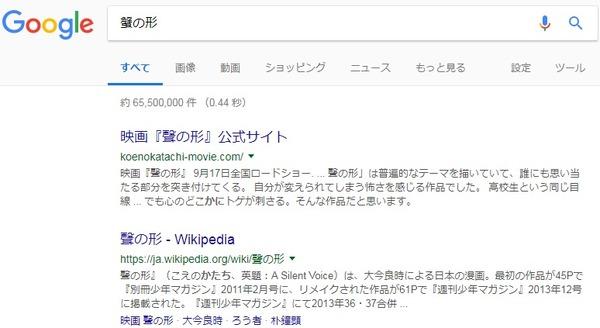 蟹の形   Google 検索