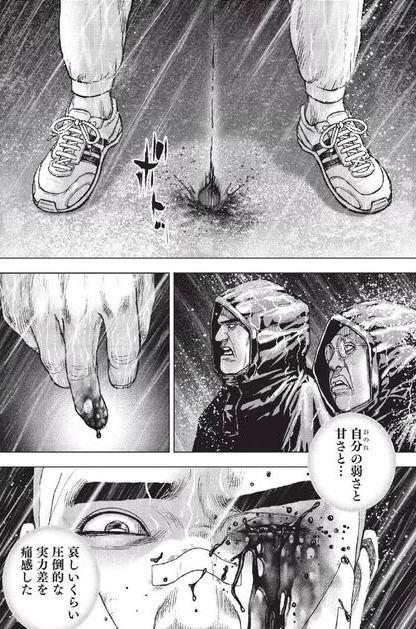 【悲報】タフの龍星さん、主人公なのに目を潰される重症