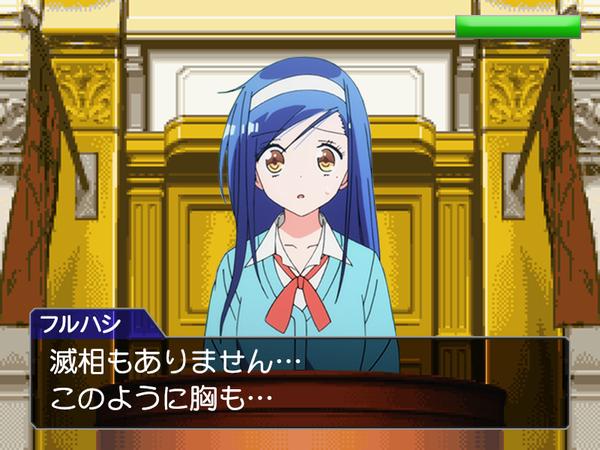 【コラ】ぼく勉の古橋文乃さん、盛と盗みを繰り返し裁判にかけられる