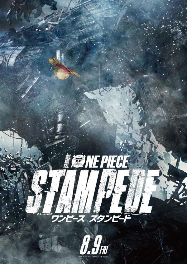 【動画あり】映画「ワンピーススタンピード」、今回の敵元ロジャー海賊団 これはガチで面白そう!!