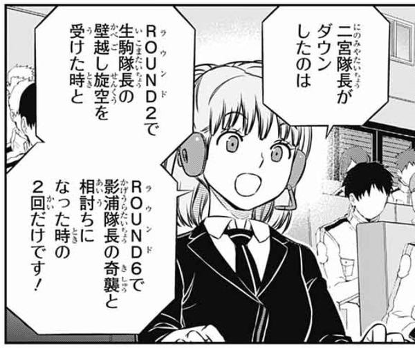 【ワールドトリガー】 二宮さん、イコさんに真っ二つにされたことが判明しネタ度が上がるwww