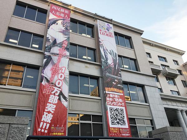 【朗報】化物語のコミカライズ、爆売れする
