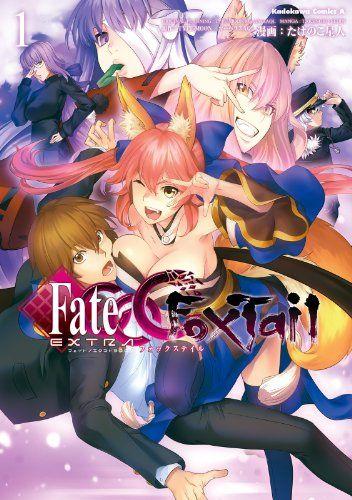 【ネタバレ】漫画版『Fate/EXTRA CCC』でfgoでも人気のあるガチでヤバイサーヴァントが登場