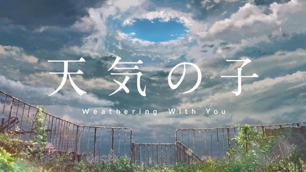 【感想】映画『天気の子』背景クオリティがスケール感と美しさ抜群 ストーリーも君の名はと比較はされるが好評 【ネタバレ】