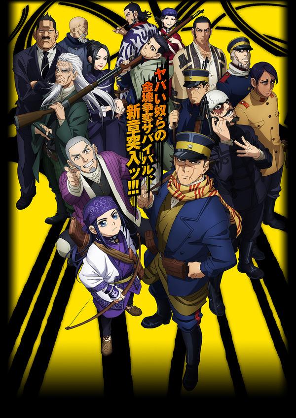 【悲報】ゴールデンカムイさん、アニメで偽アイヌと親姫と姉畑のシーンがカットされてしまう