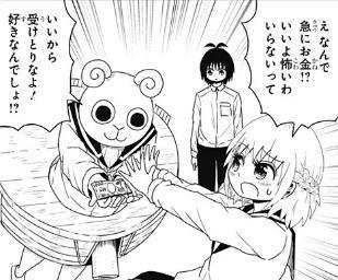 第21話 恋するワンピース   伊原大貴   少年ジャンプ+