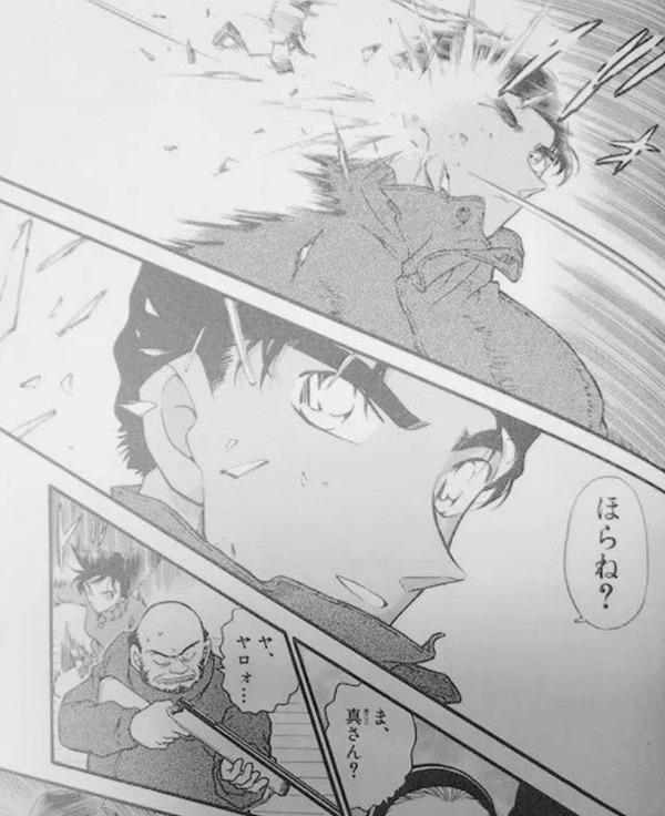 名探偵コナンの京極さん、登場する作品を間違える