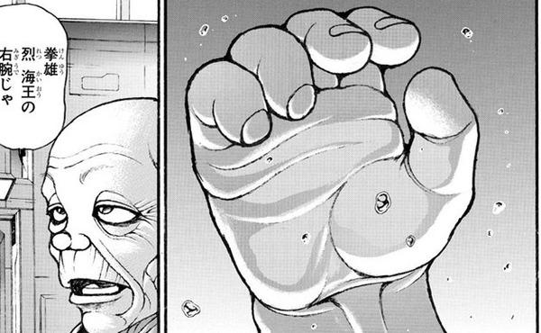 【刃牙】バキ道の徳川爺さん、烈海王の死体を弄ぶ このジジイクズすぎない?
