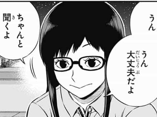ワールドトリガーの宇佐美栞ちゃん、17歳なのに母性力が高い